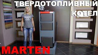 видео твердотопливные котлы украина