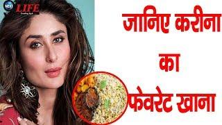 Kareena Kapoor Khan's Daily Diet & Cuisine She Loves