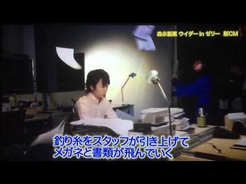 20150418 発表会見&メイキング[in ゼリー]櫻井翔
