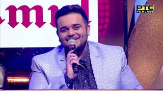GRAND FINALE I VOICE OF PUNJAB CHHOTA CHAMP SEASON 5 I FULL EPISODE I PTC PUNJABI