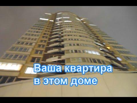 КВАРТИРА В МОСКВЕ - лучшие районы для проживания SHTUKENSIA .COM
