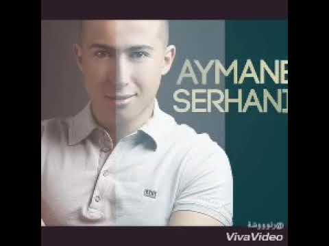 music aymane serhani jibouli hayat