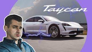 Porsche Taycan: машина-революция. За что её любить?!
