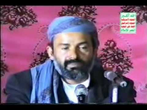محاضرة اشتروا بآيات الله ثمناً قليلا للسيد حسين بدرالدين الحوثي الجزء 1
