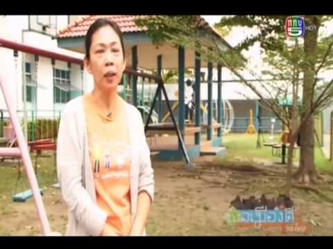 มูลนิธิสุขภาพไทย