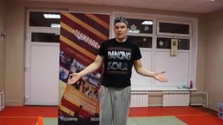 Урок #15 l Как научиться танцевать? l Локинг l Хлопки :)