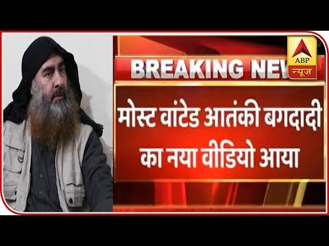 Baghdadi's New Video