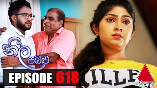 Neela Pabalu - Episode 618 | 13th November 2020 | Sirasa TV Thumbnail