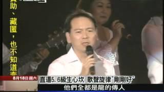 2012.08.18紀錄台灣/含蓄談情說愛 70年代民歌清新成經典