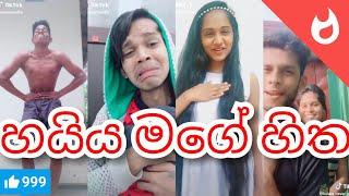 raveen-tharuka-new-tik-tok-song-2019-haiya-mage-hitha