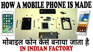 How A Mobile Phone Is Made The Great Indian Factory Hindi