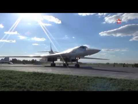Первая в истории посадка ядерных «стратегов» Ту-160