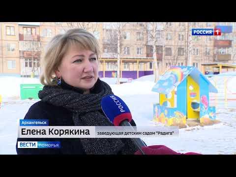 В Архангельске приостановлена