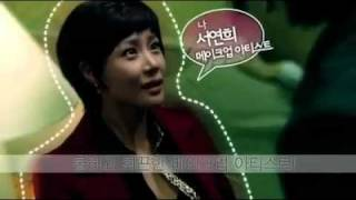 Video Glowing She (자체발광 그녀) [Trailer] - Drama Korea 2012 download MP3, 3GP, MP4, WEBM, AVI, FLV Maret 2018