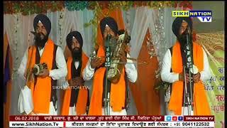 Amarkot wala Dhadi jatha bhai tarsem singh khalsa parsag dhan guru ramdas ji (part 1 )