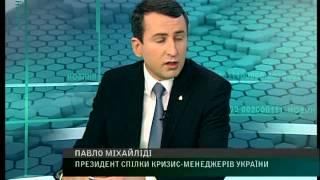 Тема №8. Становление и развитие в Украине саморегулируемых организаций