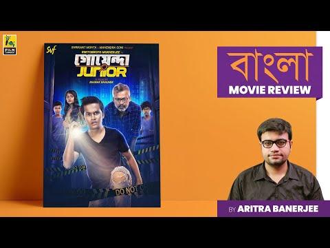 Goyenda Junior | Bengali Movie Review by Aritra Banerjee | Mainak Bhaumik | Rwitobroto Mukherjee