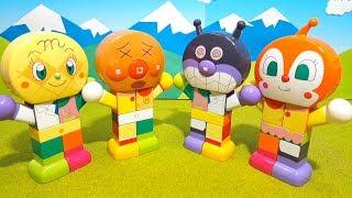 アンパンマン アニメおもちゃ ブロック遊び 上手に組み立てられるかな? animekids Anpanman Toy thumbnail