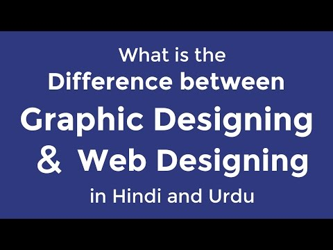 what is the difference between graphic designer and web designer - in hindi and urdu