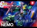 【ガンオン】#06 ジェスタよりネモに乗れ! の動画、YouTube動画。