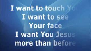 PlanetShakers - Deeper [With Lyrics]