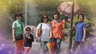 포천평강식물원