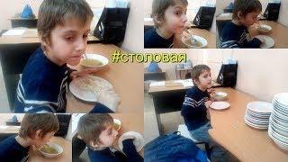 🍵 Никита обедает после своих уроков 👉 Коррекционная школа г.Находка 📚