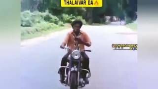 Thalaivar vs Arjun Reddy BGM   Ragini