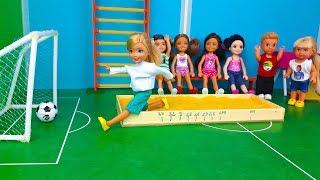 ИСТОЧНИК СИЛЫ - На Физкультуре! Школа Барби и Игры в куклы