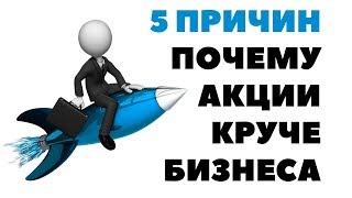 Такси Мани 2016🏆Биржа акций - заработал 6000 за час и вывел 8000 рублей