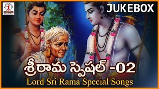 Lord Sri Rama Telugu Devotional Folk Songs | Srirama Navami Special Songs Jukebox 2
