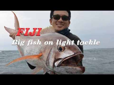 Fiji Offshore - Big fish on light tackle
