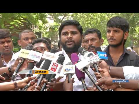 Man complaints against film distributors over movie release | News7 Tamil