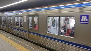 大阪メトロ四つ橋線23系リニューアル編成(元谷町線22系第6編成)四つ橋線なんば駅にて