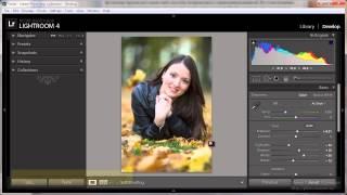 Урок 9 Пример обработки  Осенняя фотография в Lightroom 4