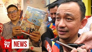 Maszlee: Home Ministry to probe comic book distribution