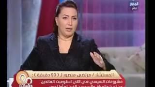 ديباجة الحج سيد المجنون.. مرتضى منصور: 25 يناير خربت مصر والدستور هيتعدل بإذن الله