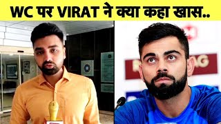 Talking points from Virat Kohli press talk before World Cup