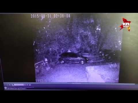 В Москве бизнесмен-убийца из ревности спалил машину соперника
