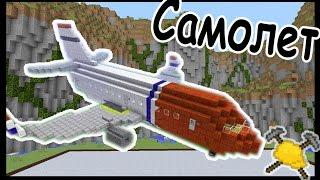 САМОЛЕТ и ОХОТА в майнкрафт !!! - БИТВА СТРОИТЕЛЕЙ #15 - Minecraft