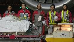 Body of slain doctor arrives in Japan after Afghan shooting | AFP