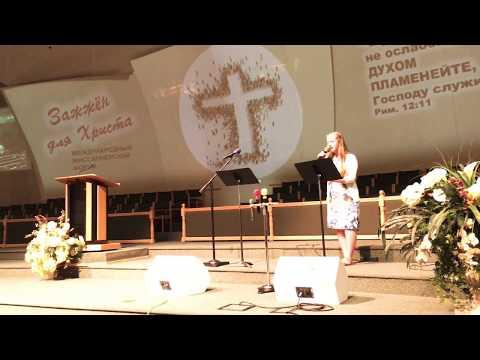 """רבקה לוקין Ребекка Лукин - Очень красивое исполнение Еврейской песни. Форум """"Зажжён для Христа"""""""