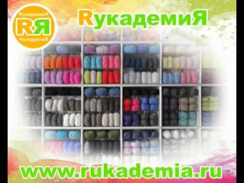 ПРЯЖА в Краснодаре Интернет магазин Купить или заказать ПРЯЖУ Вязание