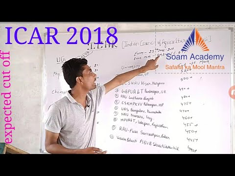 ICAR CUT OFF MARKS 2018 WITH TOP AGRICULTURE universty