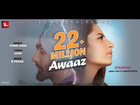 awaaz-(qismat)-|-ammy-virk-|-sargun-mehta-|-kamal-khan-|-jaani-&-b-praak-new-song-2018