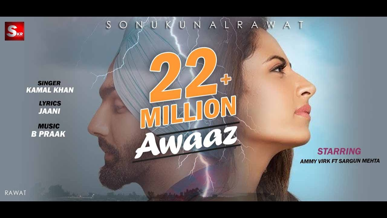 Awaaz (Qismat) | Ammy Virk | Sargun Mehta | Kamal Khan | Jaani & B Praak  New Song 2018