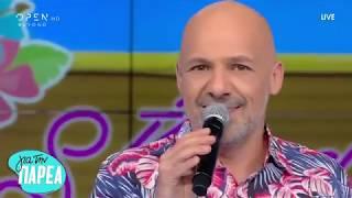 Ο Νίκος Μουτσινάς σχολιάζει την επικαιρότητα - Για την παρέα 6/6/2019 | OPEN TV