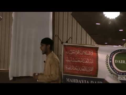 Speech by Syed Khundmeer at Two Day Event, CHICAGO, USA.