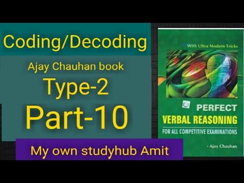 Ajay Chauhan Reasoning Book In Hindi