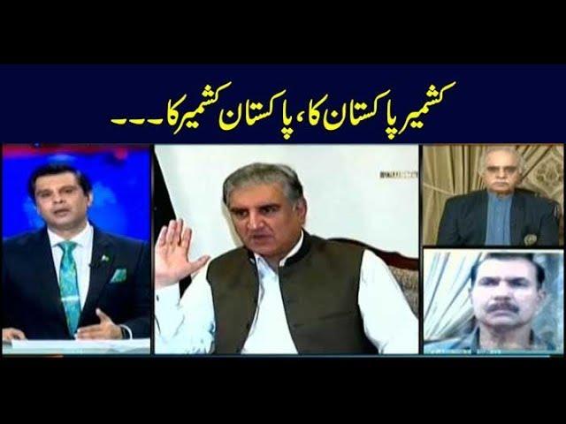 Power Play   Arshad Sharif    ARYNews   14 August 2019